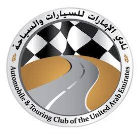 Automobile & Touring Club of the UAE